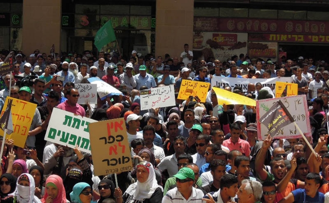 Bedouin citizens of Israel protest the plan which would forcibly displace and urbanise them (Photo: Mona Niebuhr, AIC)