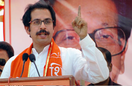 Shiv Sena Uddhav Thackeray