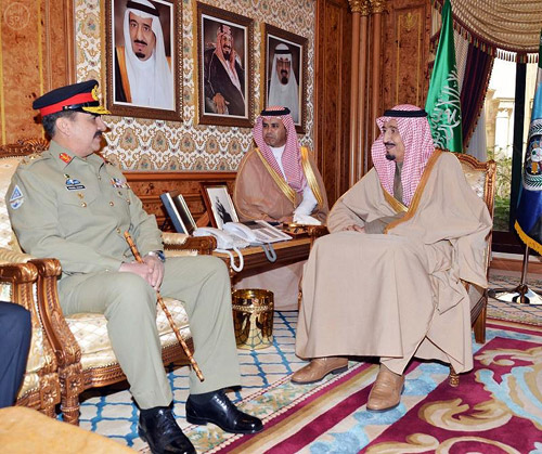 Strategic Partnership, Pak-Saudi Relationship, Raheel Sahreef, Riyadh, COAS,
