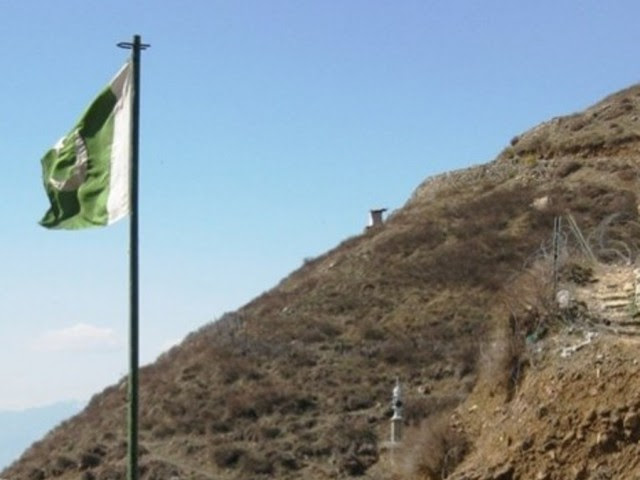 Cross-Border Attack, TTP, Afghanistan, Border Incursion,