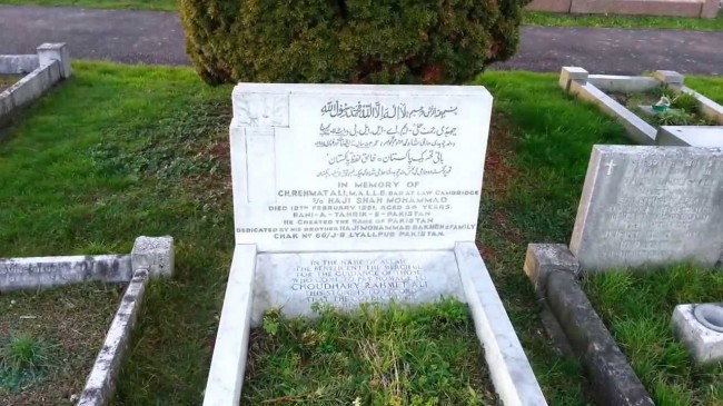 Chaudary Rehmat Ali, Pakistan, India, Founding Fathers Rest in Peace, Graveyard,