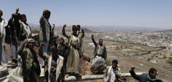 Pakistan's Botched Foreign Policy on Yemen
