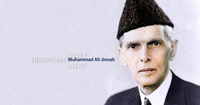 A Lesser-Known Dimension Of Jinnah