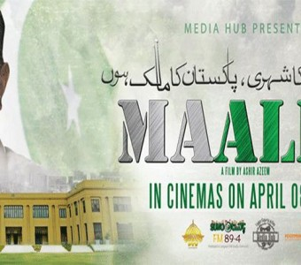 Maalik has touched the nerves of Government