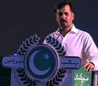 Successful and Optimistic Rally of Mustafa Kamal