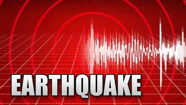 Image result for earthquake logo