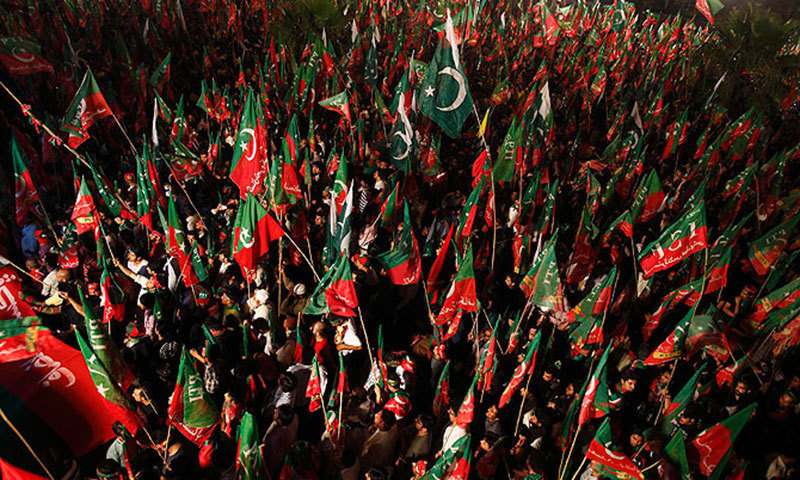 Image outcome for PTI