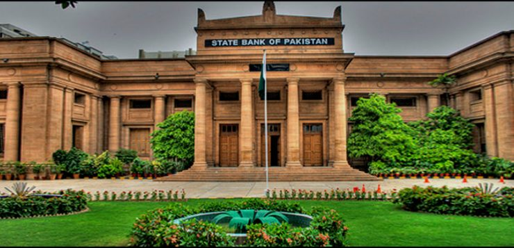 An artist's appeal to State Bank of Pakistan