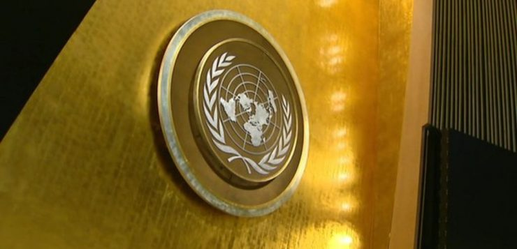United Nations in the 21st Century: Obligation and Limitation
