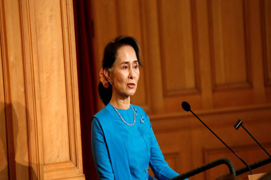 Oxford college puts down Aung Suu Kyi's portrait amid Rohingya criticism