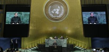 UNGA Session 2017 – The Larger Picture