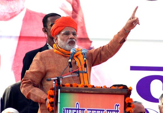 "BJP Prime Ministerial candidate and Gujarat chief minister Narendra Modi addressing his ""Lalkaar"""