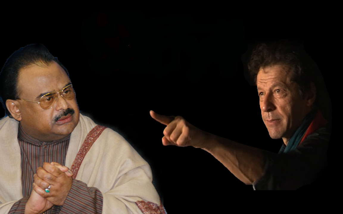 pti is a gamble The panama papers case as well pti workers staged a sit-in outside sharif's private residence at raiwind near lahore on 30 september 2016.