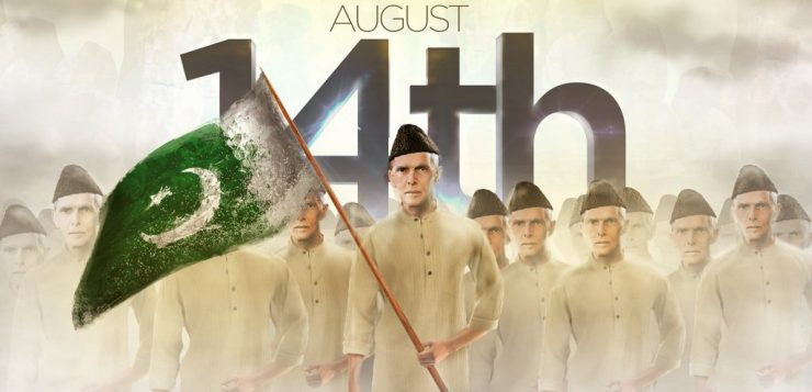14th August and Our Conviction