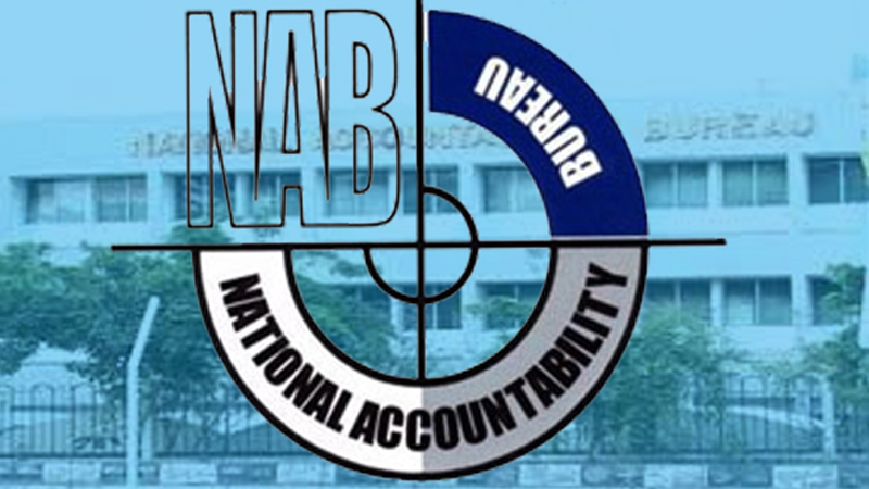 NAB Lahore requests headquarters to place Nawaz Sharif, children on ECL