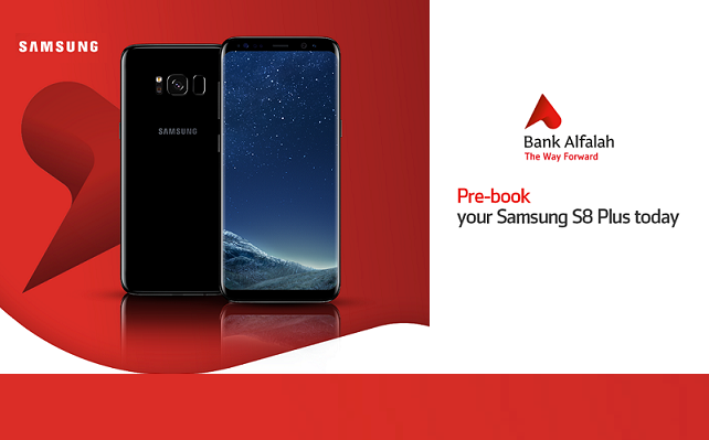 Bank Alfalah Offers Samsung Galaxy S8 Plus On Monthly