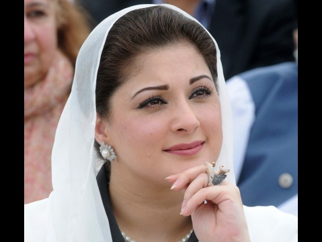 Maryam Nawaz named among 11 most powerful women of world