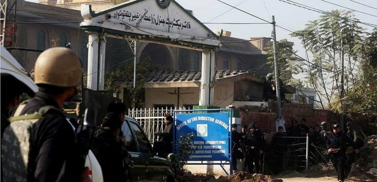 Peshawar – Another Educational Facility Attacked by TTP