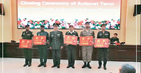 Pakistan Army Officer Secures First Position at PLA College in China