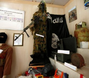 ISIS Emergence and Disclosure